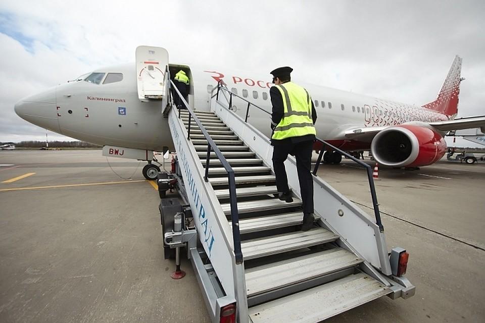 Программа субсидированных авиаперевозок вКалининград выбрала предел