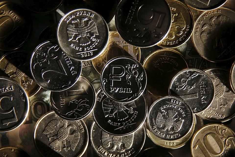 Международные резервы Российской Федерации увеличились на3,7 млрд долларов занеделю