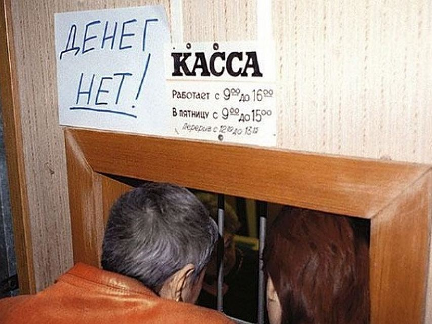 ВКраснокамске руководство завода «Титан» невыплачивало заработную плату работникам
