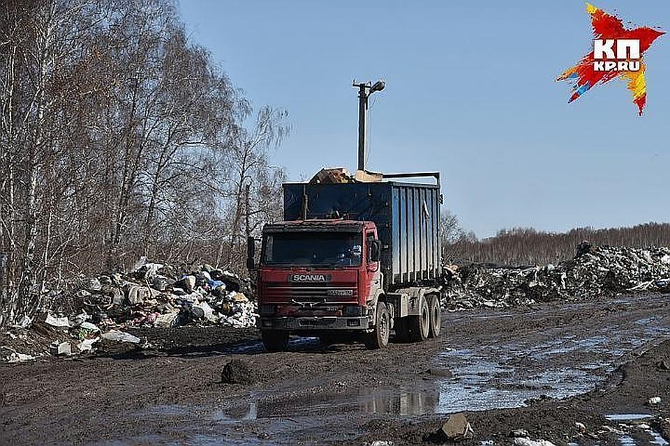 Отменил мусорную концессию врио губернатора Новосибирской области