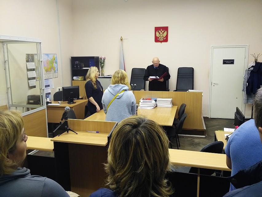 Осуждена женщина, отдавшая сайентологам 130 млн руб. дольщиков
