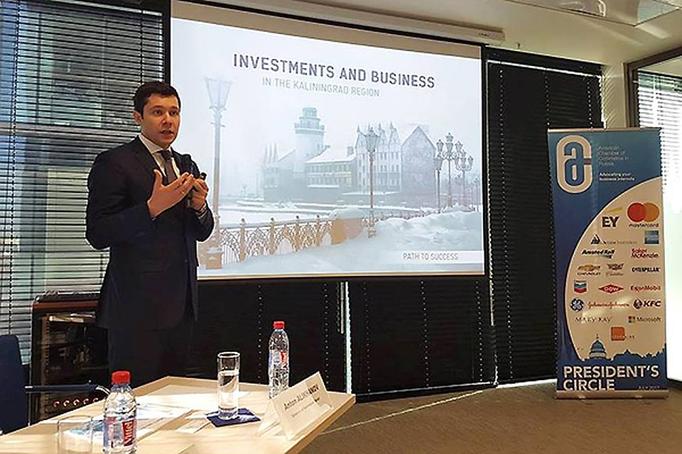 Губернатор Калининградской области призвал граждан региона нерасслабляться всвязи с«минированием»