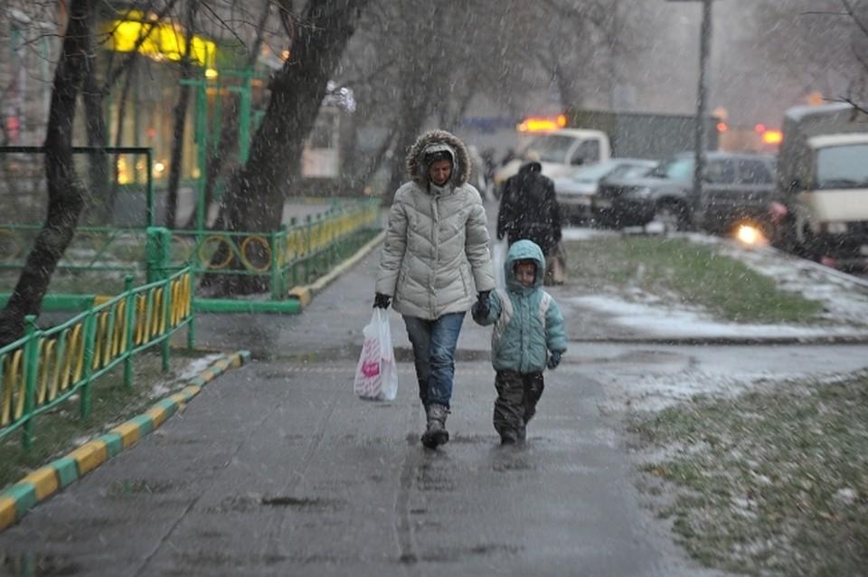 Погода вБашкирии на5ноября: плюсовая температура иснег сдождем