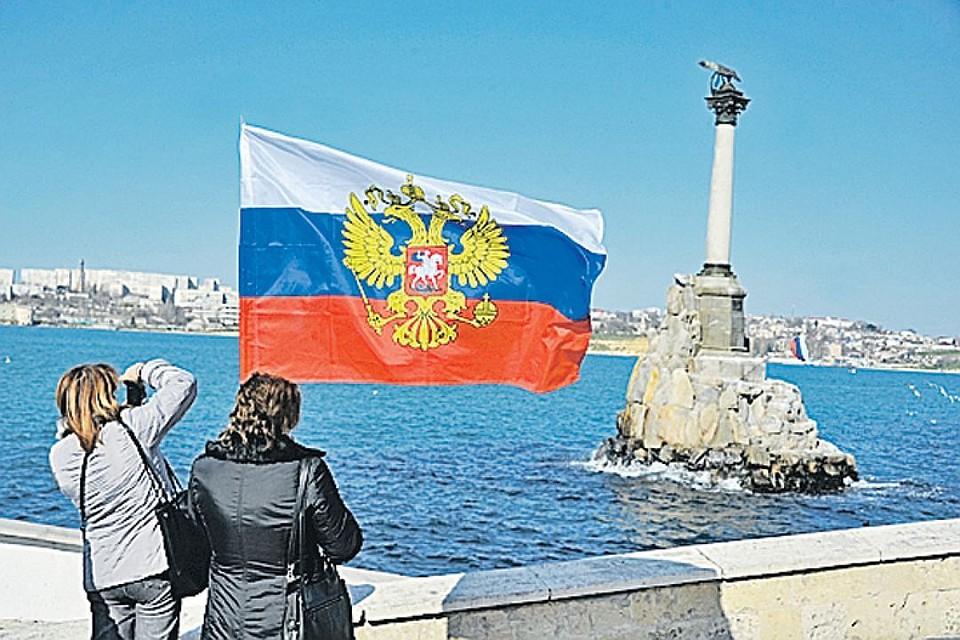 В государственной думе  предлагают отменить советские акты опередаче Крыма УССР
