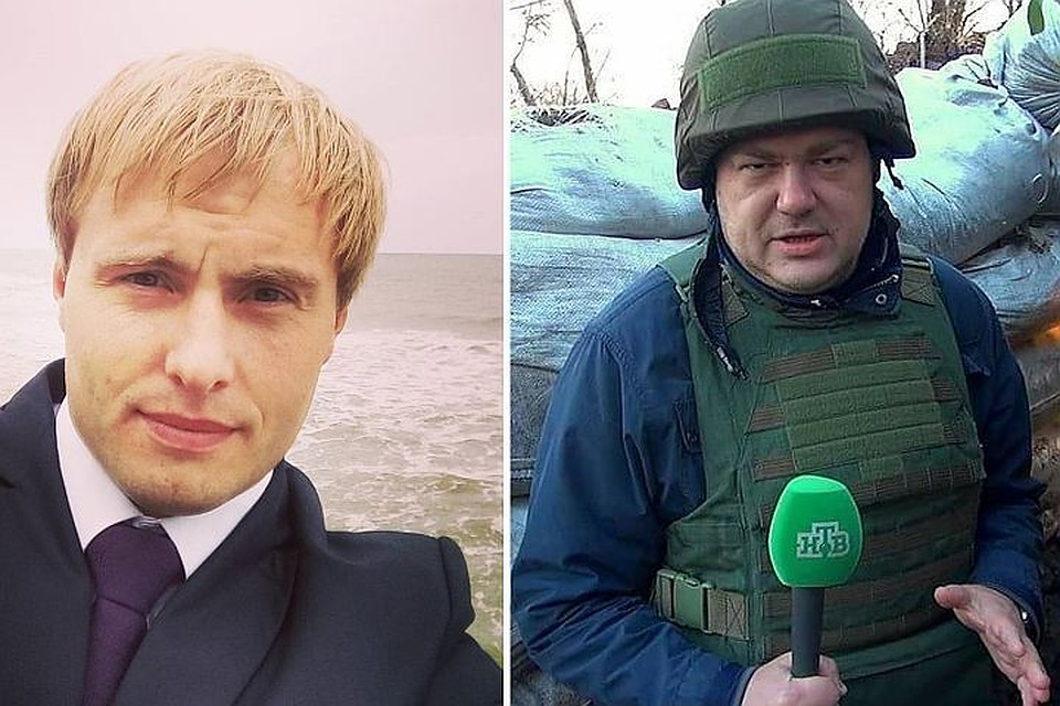 Захарова пожелала выздоровления раненым вСирии репортерам ивоенным