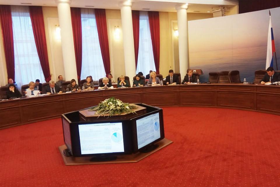 Бюджет Иркутской области на 2017г. перекроили