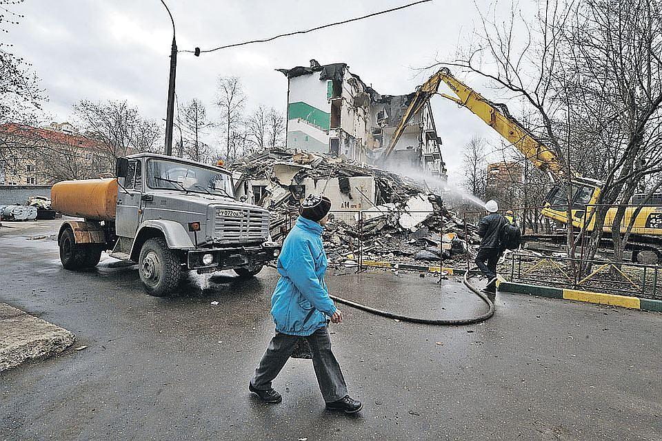 Для расселения участников программы реновации в столице России подобрали дополнительные участки