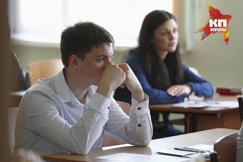 Красноярские студенты будут получать 7,5 тыс. задостижения вэкономике