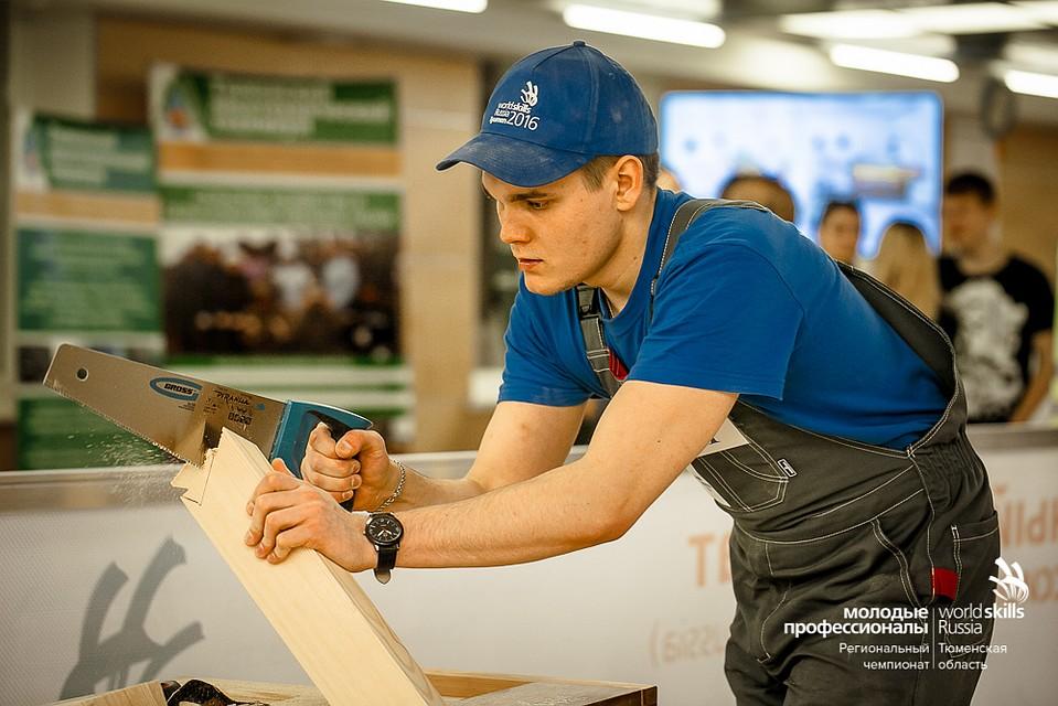 Тюмень готовится кпроведению чемпионата WorldSkills Russia