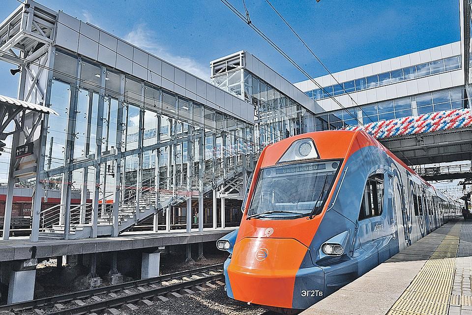 В столице России появятся два новых вокзала