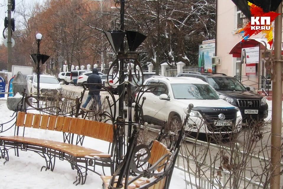 ВКурской области прогнозируют туман, гололед имокрый снег