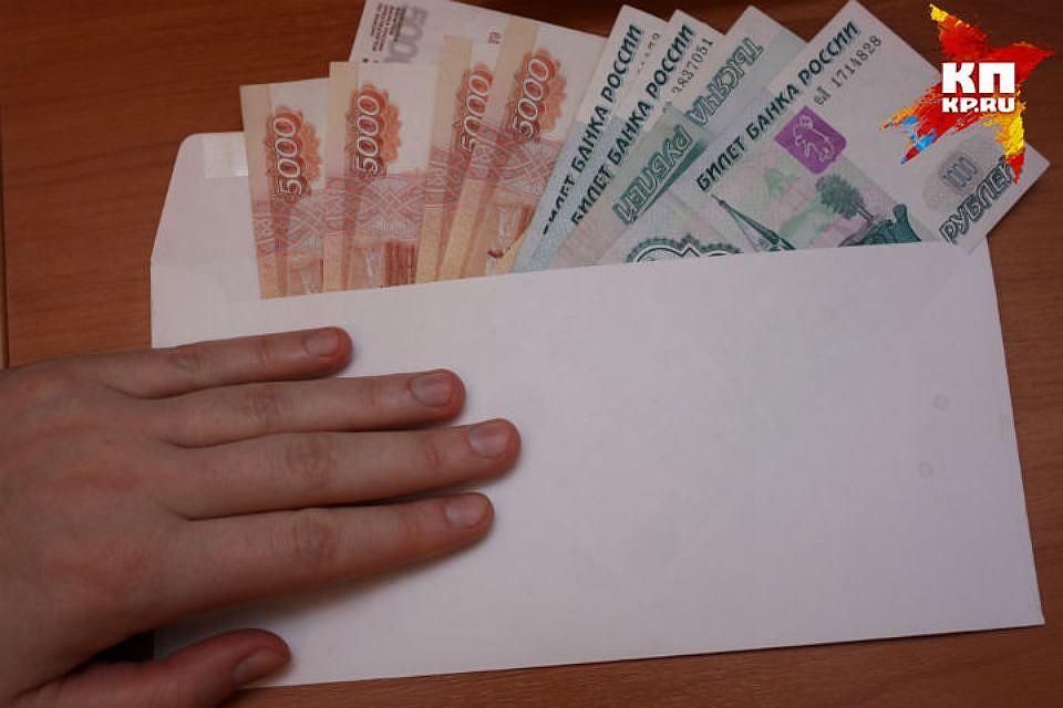 Ростовчанин расплатился спенсионеркой купюрами «Банка приколов»