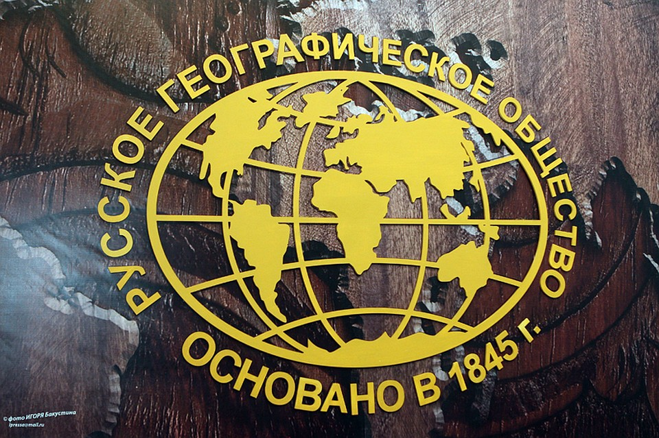 Граждан Адыгеи приглашают написать Всероссийский географический диктант