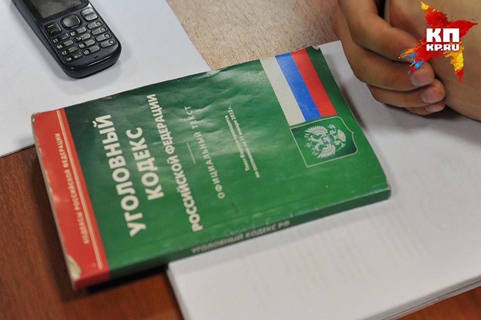 ВСуземском районе убита 29-летняя девушка