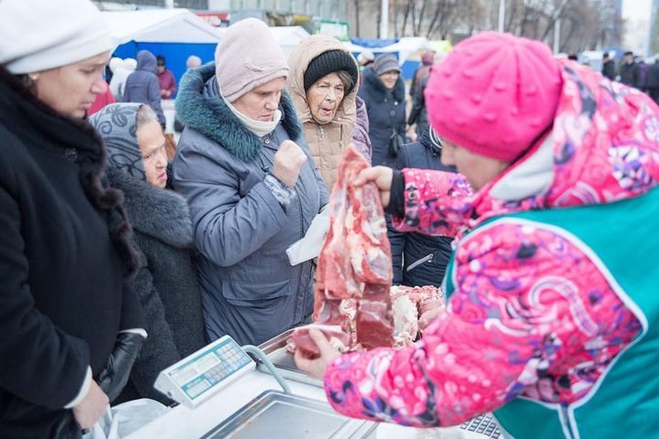 ВКузбассе пройдут ярмарки коДню матери