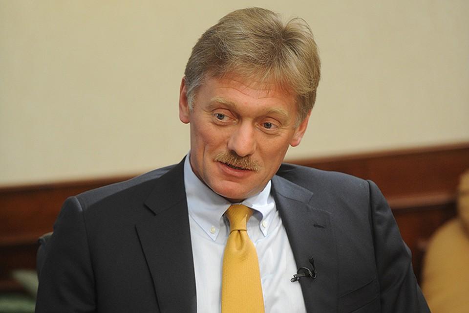 Песков: ВКремле знают описьме предпринимателей Путину