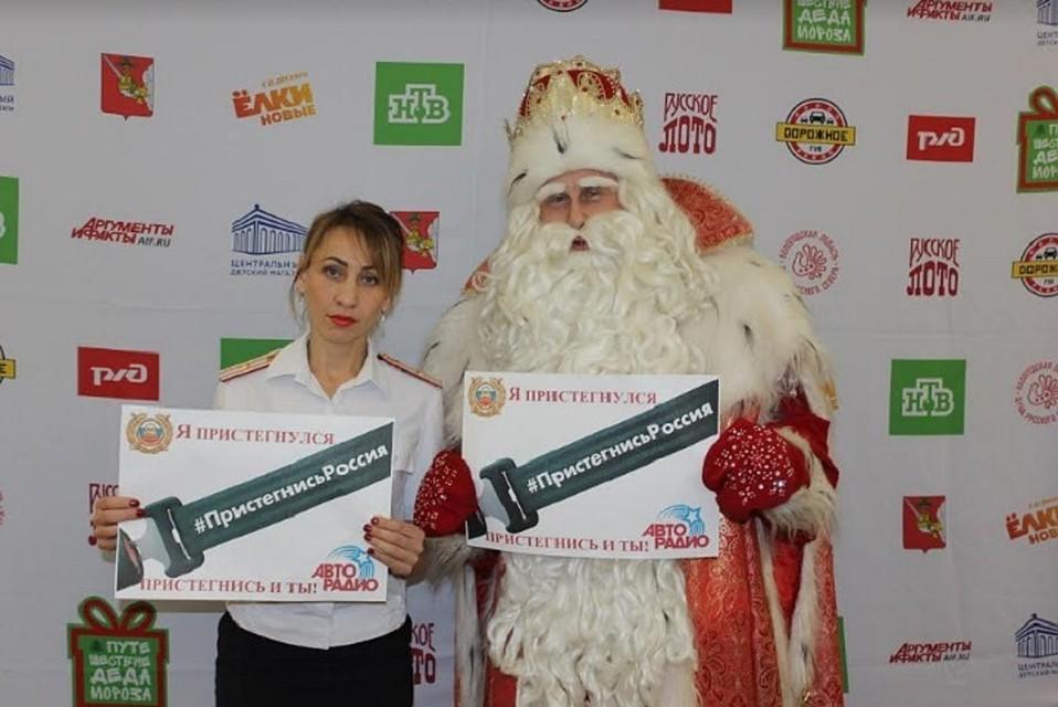 Выдра изЧелябинского зоопарка стала ассистентом Деда Мороза