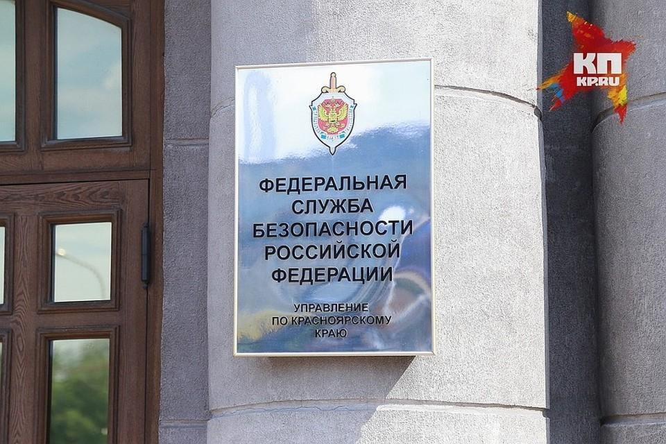 Красноярцев предупредили опоявлении полицейских и специальной техники на дорогах города