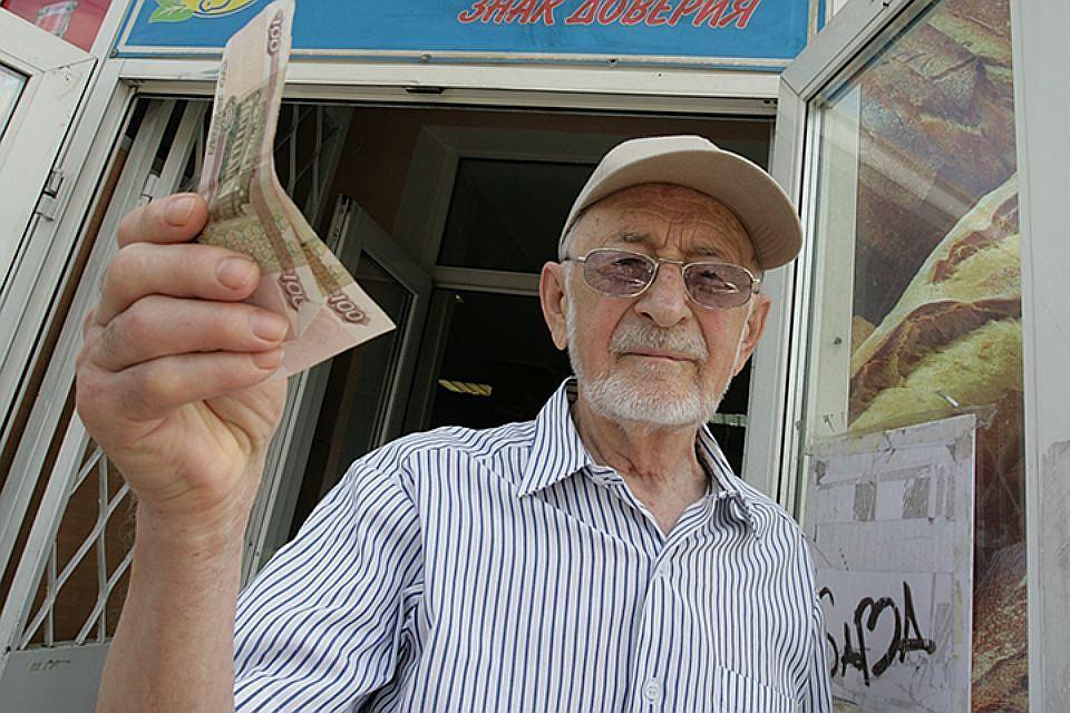 Очевидное-невероятное: рост пенсии обогнал инфляцию