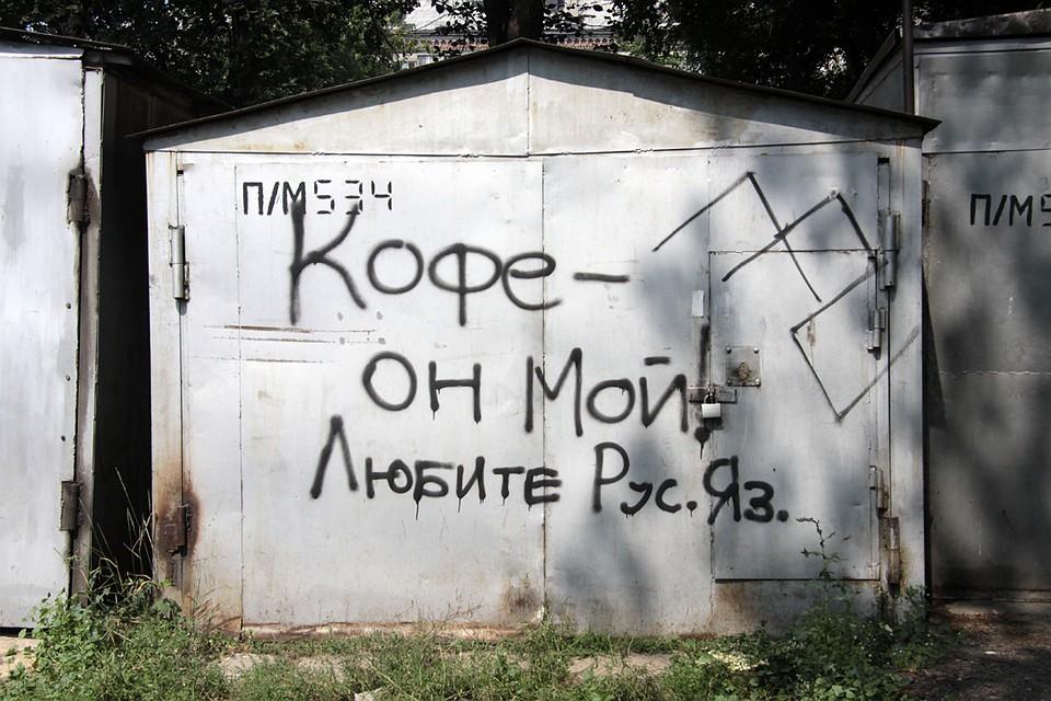 Гражданин Бийска похитил гараж, чтобы сдать его вметаллолом