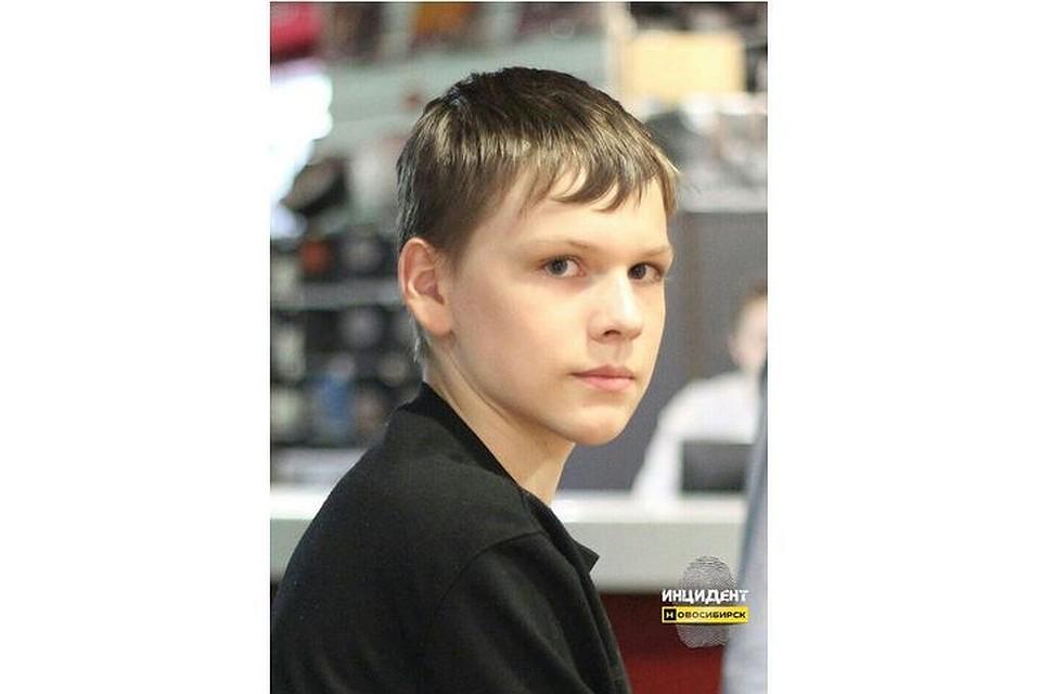 Волонтеры отыскали пропавшего школьника вНовосибирске