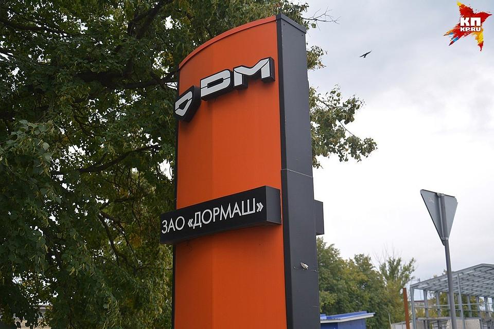 Орловский СКР задержал экс-директора «Дормаша»