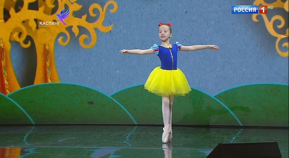 8-летняя жительница Перми прошла отборочный тур конкурса «Синяя птица»