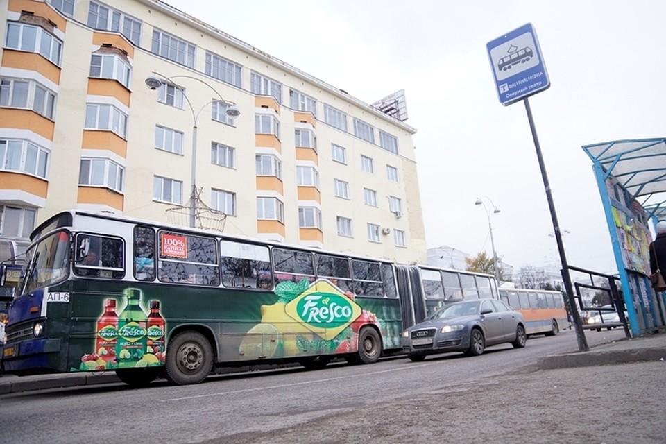 ВЕкатеринбурге навремя ЧМ-2018 на 7-ми дорогах появятся выделенные полосы