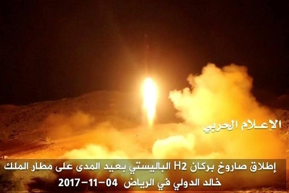 ПВО Саудовской Аравии сбили баллистическую ракету, запущенную изЙемена