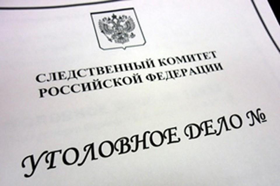 Суд не отыскал  оснований для ареста экс-директора «Дормаша»