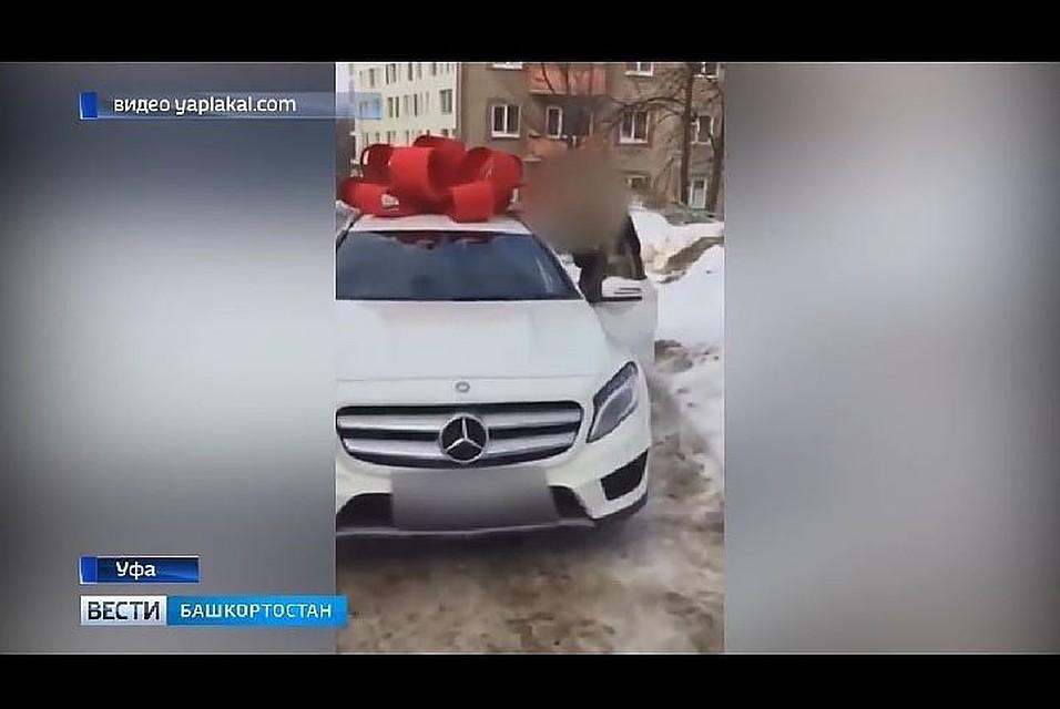 ВБашкирии сократили подарившего жене элитную машину полицейского