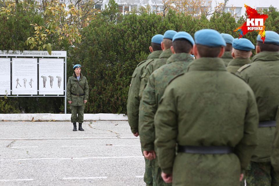 ВКрыму сформирован десантно-штурмовой батальон