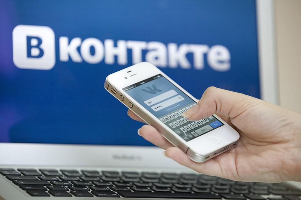 'ВКонтакте заявила что не вводила новые ограничения на прослушивание музыки