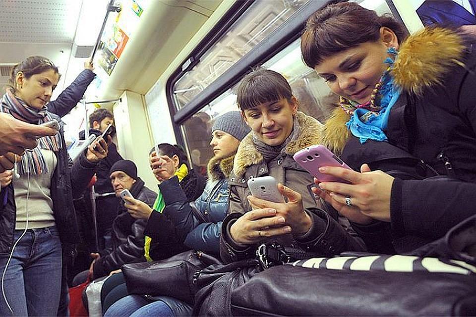 Завтра вметро Петербурга запустят Wi-fi