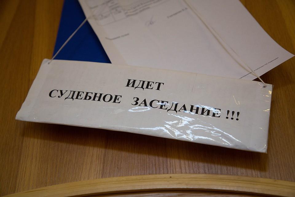 Известный пивовар Санкт-Петербурга отправлен под домашний арест