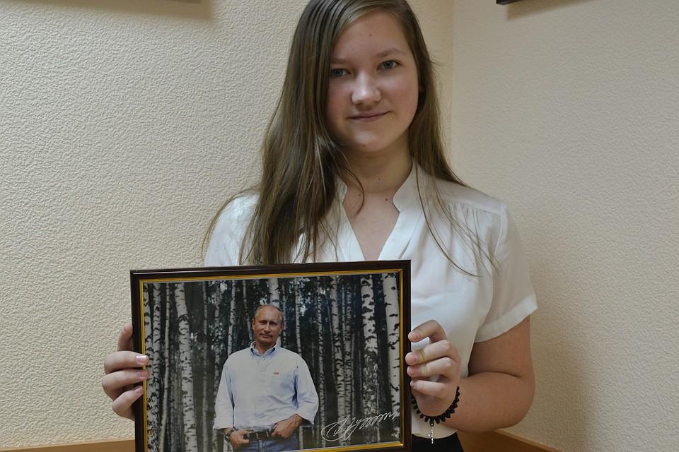 Пермская школьница получила подарок савтографом Владимира Путина