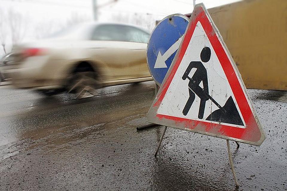ВПетербурге из-за работ попрокладке газопровода перекроют Новочеркасский проспект