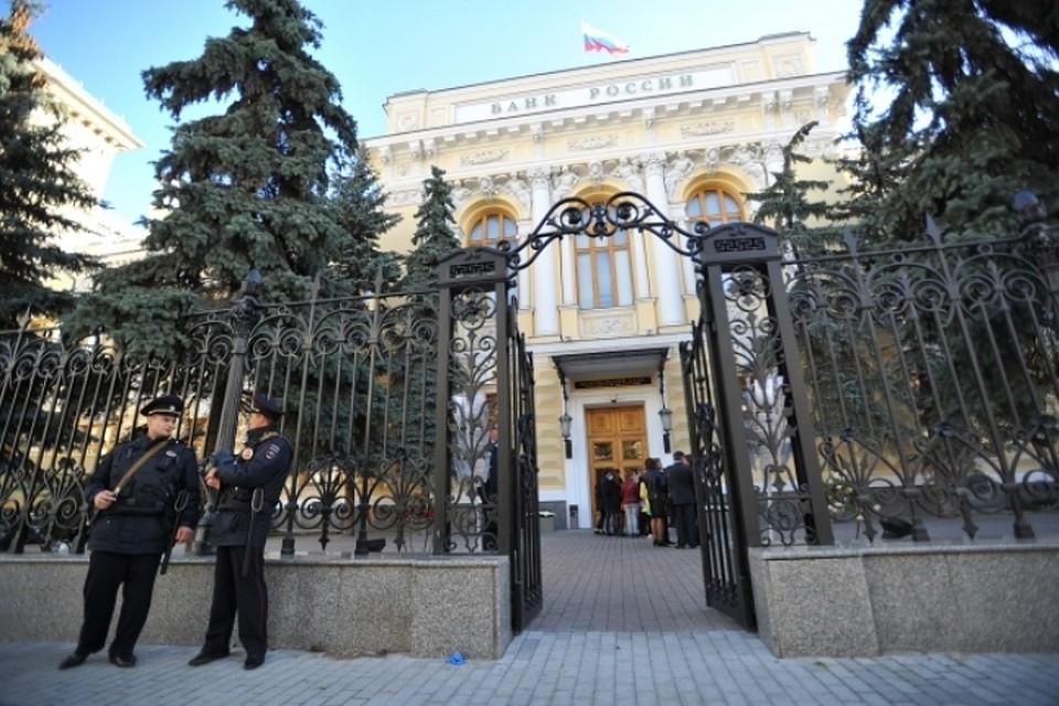 Побанку вмесяц: ЦБРФ лишил лицензии кредитную компанию «Канский»