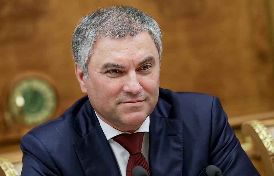 Володин назвал логичным решение Владимира Путина осамовыдвижении