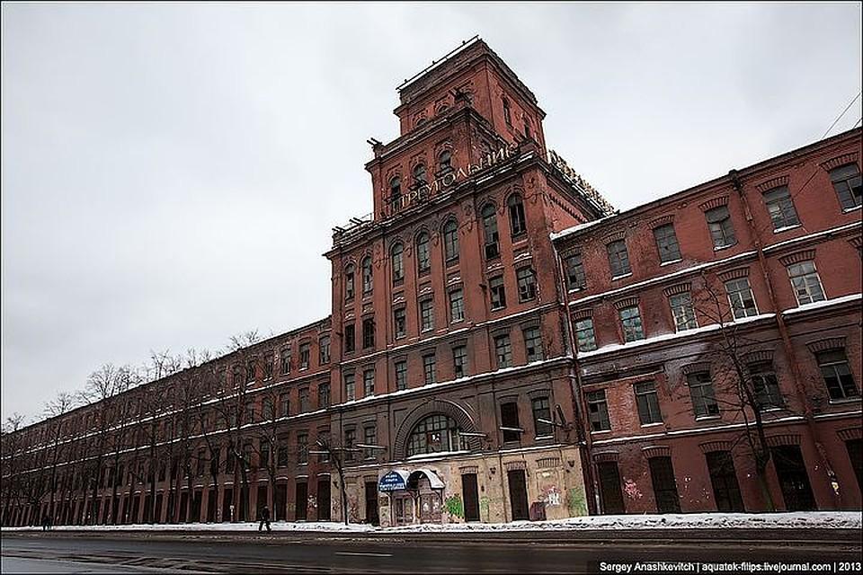 Натерритории завода «Красный треугольник» построят школы сдетсадами