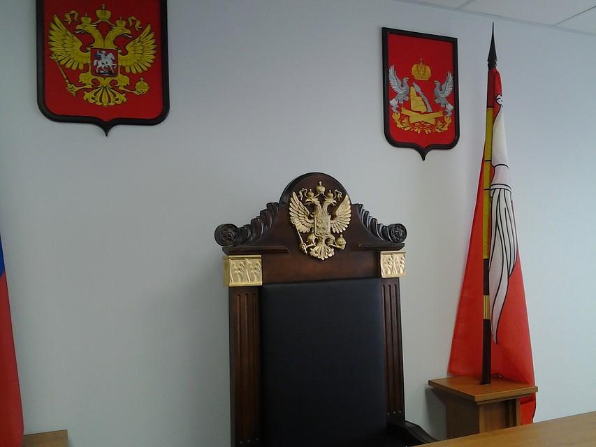 Воронежский полицейский пойдёт под суд запокушение намошенничество