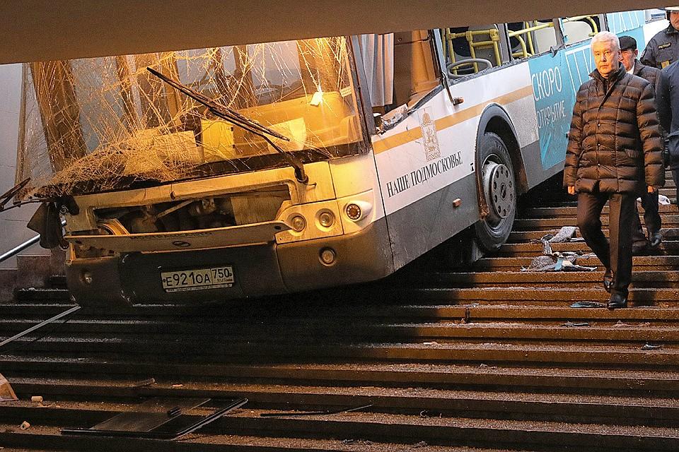 Собянин распорядился выплатить компенсации пострадавшим в трагедии наКутузовском проспекте