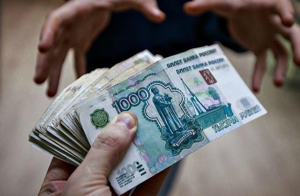 Юрист наКубани запросил засвои нелегальные услуги 3 млн руб.