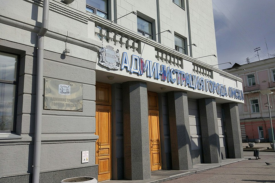 Бывшую омскую чиновницу обвиняют вполучении крупных взяток