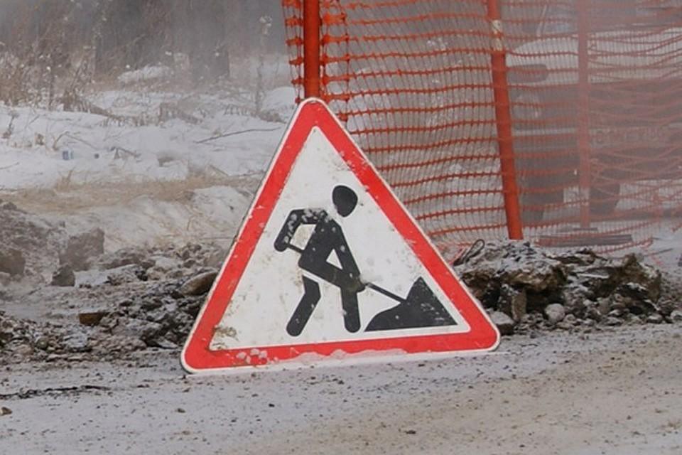 Проезд врайоне курорта «Ангара» вИркутске закроют для установки пешеходного перехода