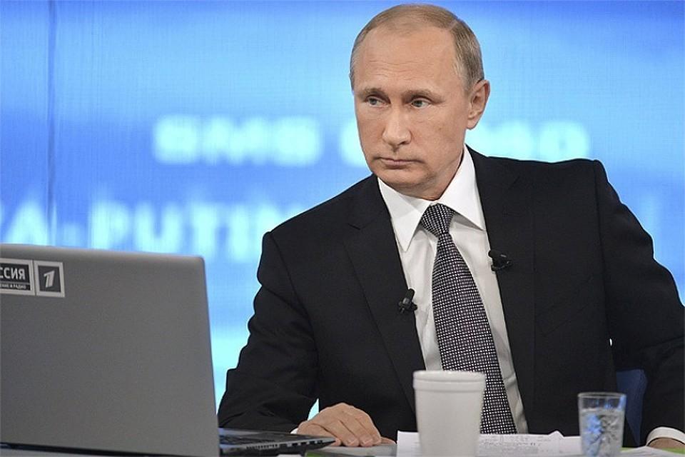 Путин подписал закон обувеличении периода выплаты накопительной пенсии в будущем году