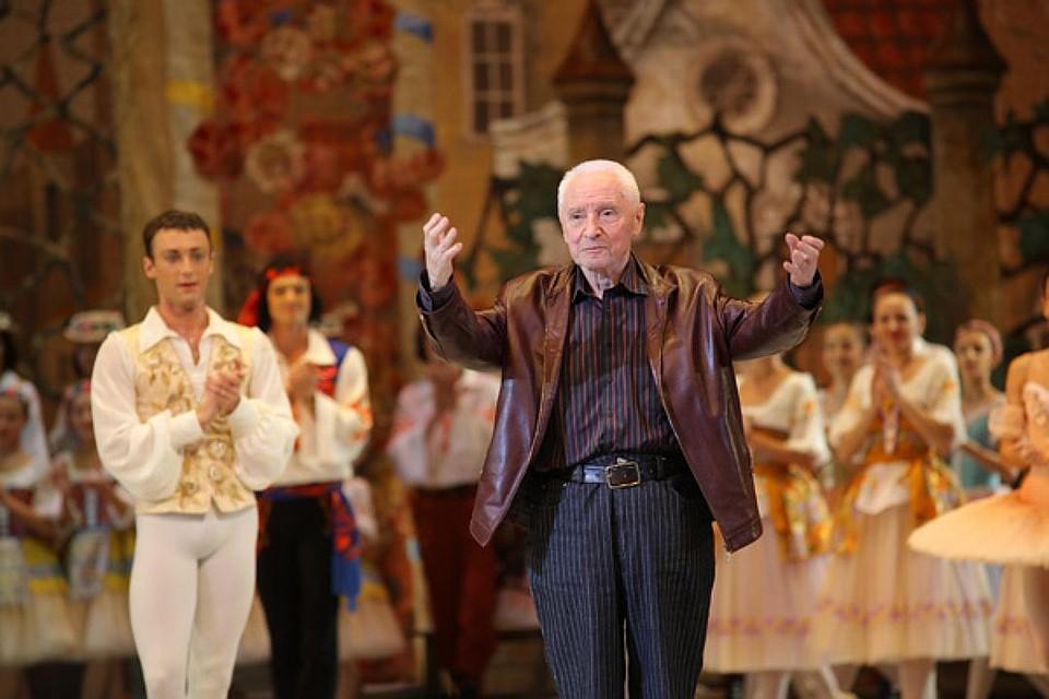 Путин поздравил хореографа Юрия Григоровича сднем рождения