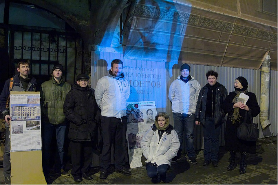 Пикет взащиту дома Лермонтова пройдет вПетербурге