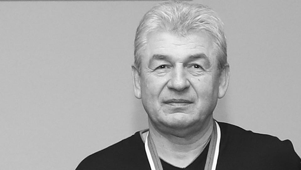 Скончался прошлый  нападающий Динамо Валерий Матюнин
