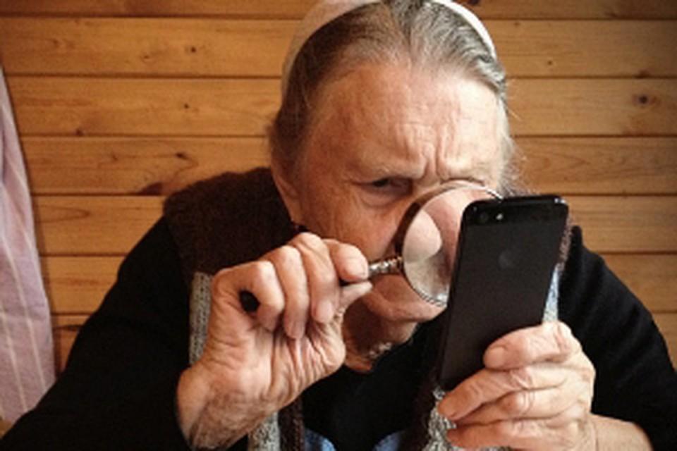 В «ДНР» пропала связь оператора «Водафон» и русского МТС